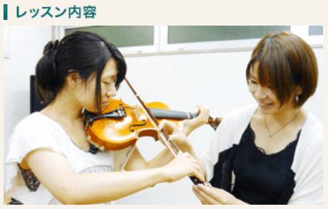 バイオリンの風景