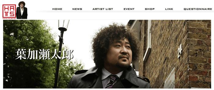 葉加瀬太郎ウェブサイト