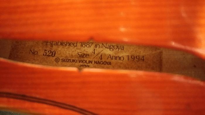 スズキバイオリンのラベル
