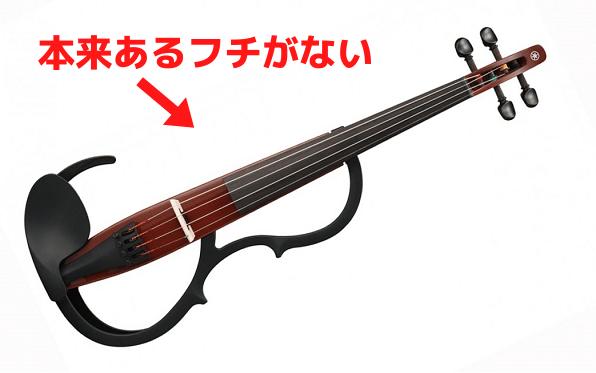 ヤマハのサイレントバイオリン