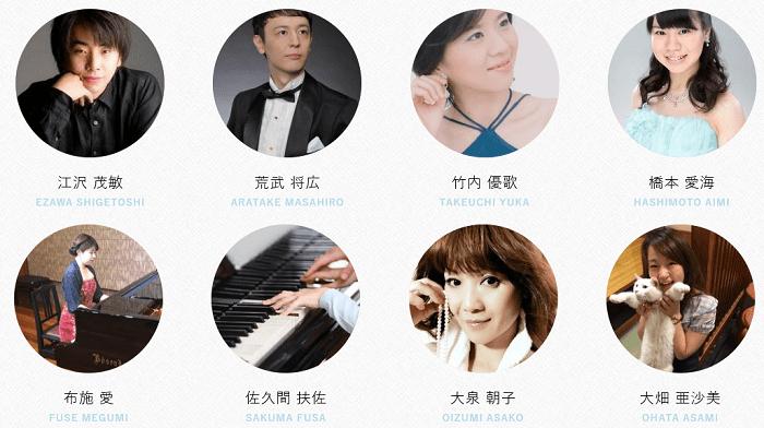 椿音楽教室のピアノ講師