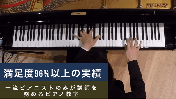 日本弦楽協会のトップ画像